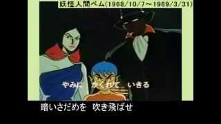 ハニー・ナイツ - 妖怪人間ベム