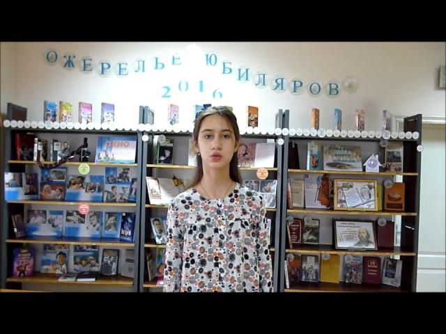 Изображение предпросмотра прочтения – АлисаБелова читает произведение «Песнь о вещем Олеге» А.С.Пушкина