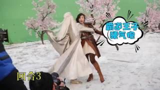 160831 Victoria f(x) & Feng Shou Feng -《幻城》Ice Fantasy Kiss Scene BTS
