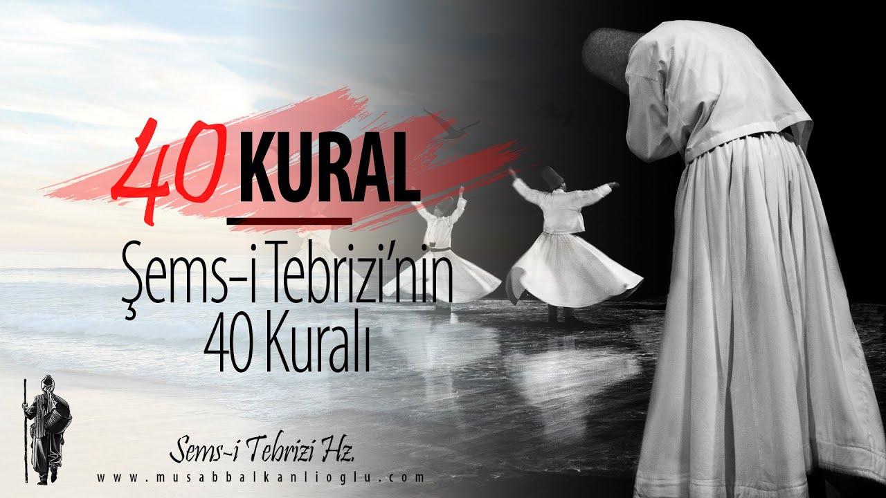 Şems-i Tebrizi'nin 40 Kuralı