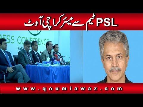 Mayor Karachi out of PSL Team