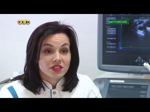 Медицинский центр Медин в Тирасполе: лечение в удовольствие и профилактика онкозаболеваний