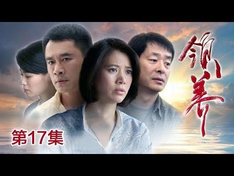 《领养》 第17集  周雨桐靠威胁做上店长 娜娜寻短见离开医院  | CCTV电视剧