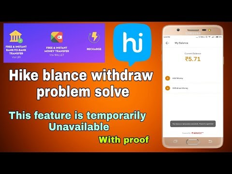 This feature is temporarily unavailable | How to mony transfer hike to bank account | Hindi-हिंदी