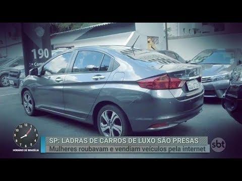 Mulheres são presas acusadas de roubar carros de luxo em São Paulo | Primeiro Impacto (22/02/18)