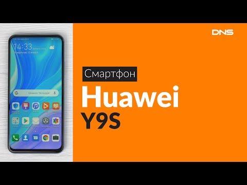 Распаковка смартфона Huawei Y9S / Unboxing Huawei Y9S