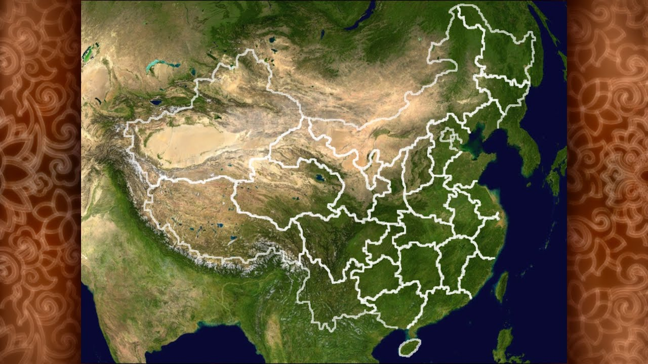 Chinau0027s Political Geography   Provinces, Regions Etc... In Chinese   YouTube