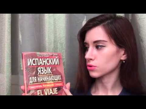 Книга: Казан, мангал и другие мужские удовольствия