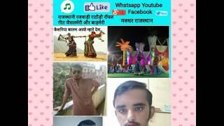 Download Hindi Video Songs - भीनमाल रे शहर में बन्ना royal music geet marwadi