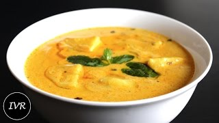 Aloo Kadhi Recipe | potato in curd gravy | Potato Yogurt Curry | Kadhi Recipe | Aloo Ki Kadhi