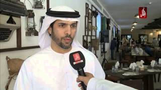 قرية البوم السياحية في دبي تفتتح مطعم زمان أول