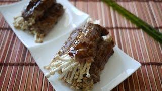 Enoki (mushroom) Beef Rolls 金菇肥牛卷