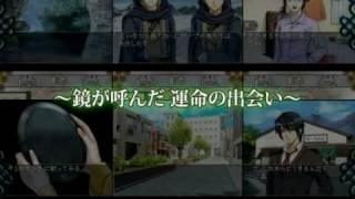 Fushigi Yuugi DS