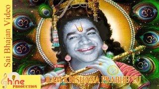 Ram Krishana Prabhu Tu II Deepa Tiwari II Prashanti Sai Bhajan