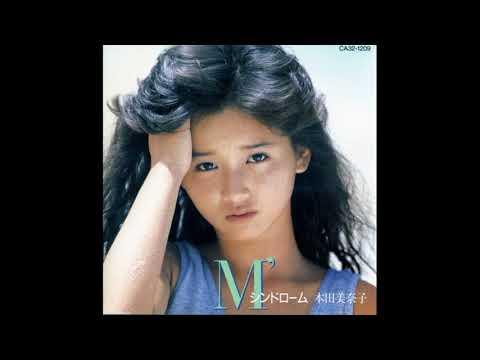 本田美奈子 (Minako Honda) - Temptation
