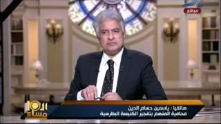 فيديو.. رئيس جامعة الفيوم: كلية العلوم فصلت محمود شفيق في مايو الماضي