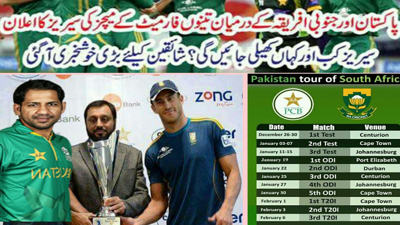 Pakistan Tour Of South Africa 2018-2019 Schedule Venue And ...