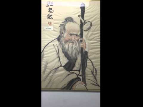 Chinese art painting person sun Si Miao