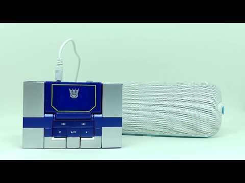 Music Label Soundwave - 播放音樂