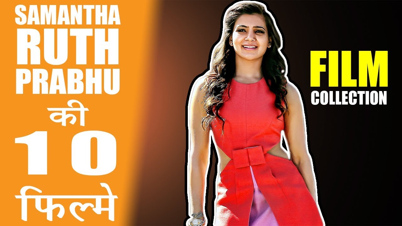 hogyan fogyott le Samantha Ruth prabhu