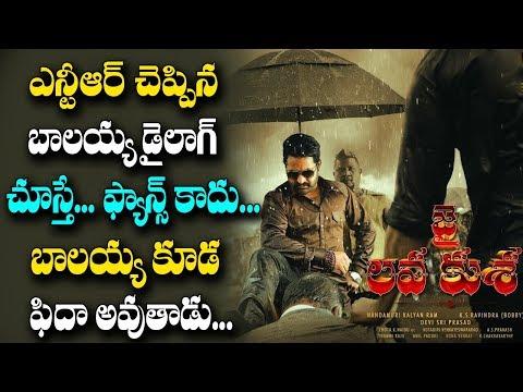 Jr NTR Says Balakrishna Dialogue From Narasimha Naidu Movie | Nandamuri Family News | Tollywood News