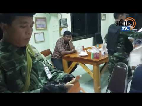 ทหารบุกรวบ นายก อบต.เขาแก้วพร้อมเมีย-ปธ.สภา ตั้งวงเล่นไฮโลในสำนักงาน