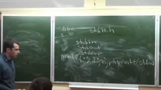 Лекция 4 | Основы C++, первый семестр | Евгений Линский | CSC | Лекториум