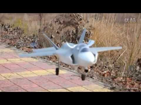 RC F35 Vertical takeoff and landing aircraft ducted fan