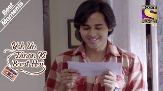 Yeh Un Dinon Ki Baat Hai   Naina & Sameer Exchange Gifts   Best Moments