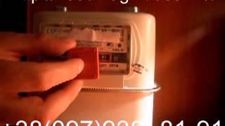 Модернизированный счетчик газа Metrix G4(Cчетчик газа Metrix G4 модернизированный под магнитный ключ. Заказать можно на сайте http://neodmagnit.ucoz.ru/, 2014-04-16T11:00:41.000Z)