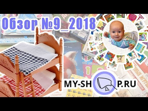 f8a64d3597b 09 2018 Май-шоп (My-shop)  тетради для иностр. слов