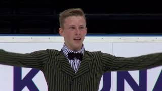 Николай Майоров Швеция | ISU Гран при (юниоры) 2018 Каунас | Произвольная программа (юноши)