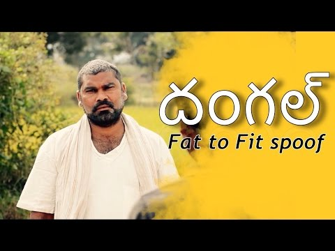 Fat To Fit dangal spoof | body...