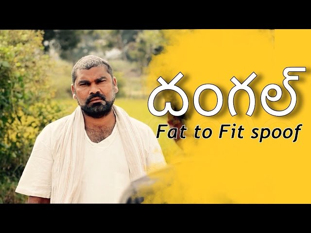 Fat To Fit dangal spoof | body transformation parody