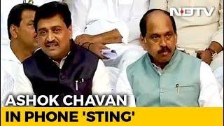-quit-alleged-ashok-chavan-tape-embarrasses-congress