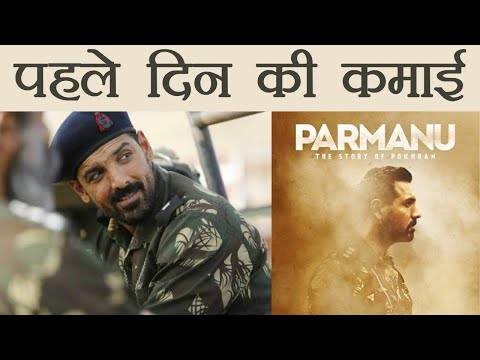 Parmanu FIRST Day Collection   John Abraham   Diana Penty   Abhishek Verma   FilmiBeat