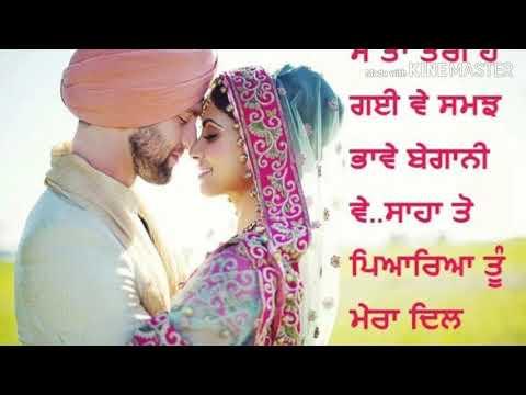 Gori Tere Jiya Hor Na Koi Miliya || Latest Panjabi Song Ringtone||