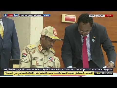 المجلس العسكري الانتقالي وقوى الحرية والتغيير يوقعان على الاتفاق السياسي في السودان  - نشر قبل 2 ساعة