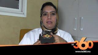 Le360.ma • صحتك في رمضان الحلقة 16 :كل ما تريد أن تعرفه عن هرمون الأنسولين في رمضان