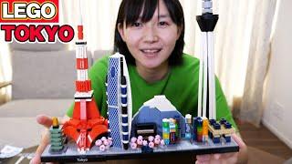 LEGOアーキテクチャシリーズ TOKYO