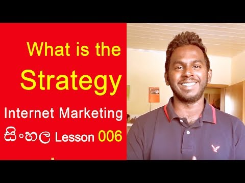 Internet Marketing Strategy - Internet Marketing Sinhala 006