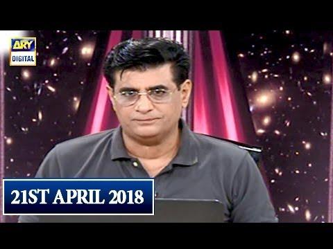 Sitaroon Ki Baat Humayun Ke Saath - 21st April 2018 - ARY Digital