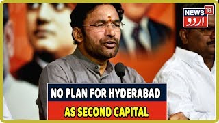 No Plan To Make Hyderabad Second Capital :Minister Of Home Affairs G Kishan Reddy