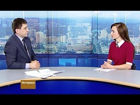 Программа «Интервью» от 16 марта 2017 года