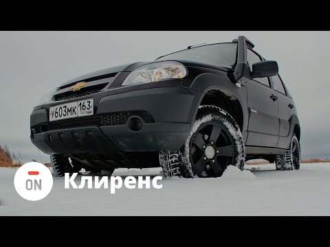 Chevrolet Niva Шевроле Нива комплектации и цены, фото