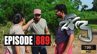 Sidu | Episode 889 02nd January 2020 Thumbnail