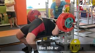Открытая тренировка Андрея Коновалова Кисловодск 2017