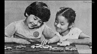 [추억의영상] 80년대 추억의 아동복 - 해피아이 (H…