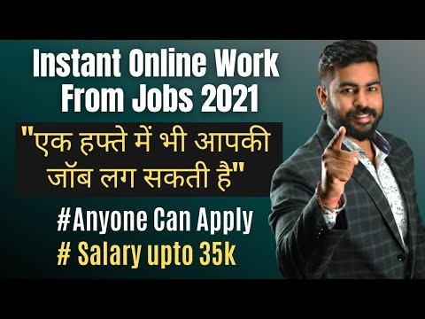 Top 5 Online Work From Home Jobs 2021   Easy Jobs for Students    Earn Money Online 2021