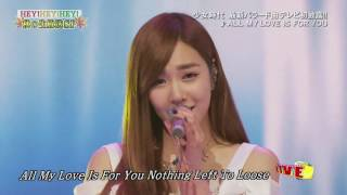 Gambar cover Girl's Generation - All My Love Is For You [LIVE] @ Hey!Hey!Hey! 120924